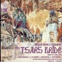 THE TSAR'S BRIDE CD RIMSKI KORSAKOV