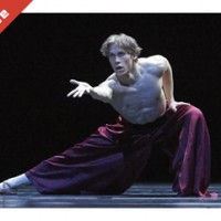 Beautiful soloist, Kirill Kourlaev (?) in Windspiele by Patricj de Bana.