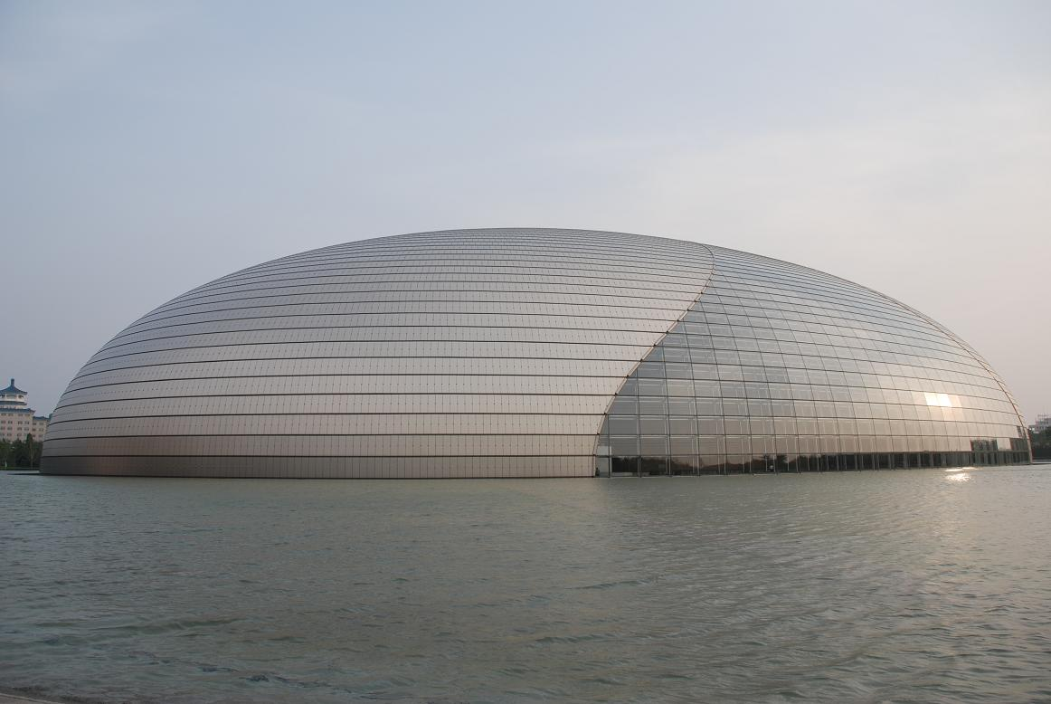 Beijing national centre of performing arts kulturkompasset for National centre for the performing arts architecture