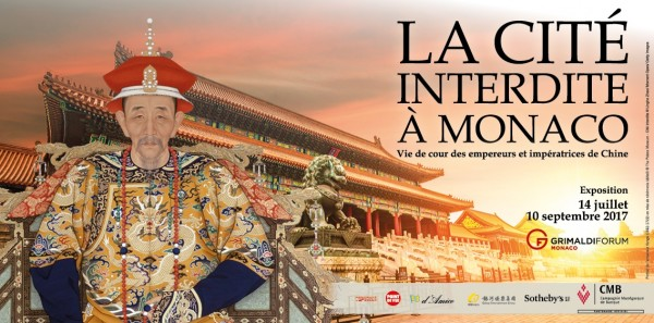 The forbidden City in Grimaldi Forum, Monaco this summer.